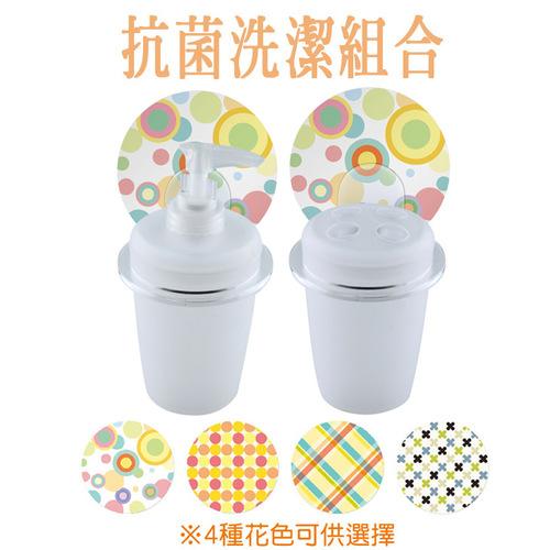 【olina】2easy無痕掛勾沐浴系列組(牙刷杯架*1+洗手乳架*1)