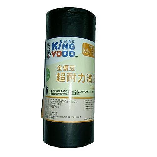 2件超值組金優豆 超耐力清潔垃圾袋 黑色(超特大)【愛買】
