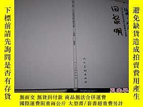 二手書博民逛書店1503中國畫集,經典風範罕見,2010中國當代核心畫家作品集