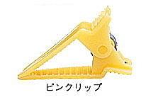日本製/日本燙髮卷HYP 針圓髮卷專用夾 /6入/專用夾 質感優 材質輕 耐藥劑 耐用