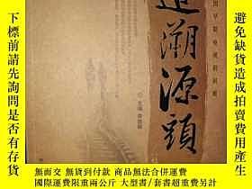 二手書博民逛書店中國早期電視劇回顧罕見追溯源頭15975 李培森 中國廣播出版社