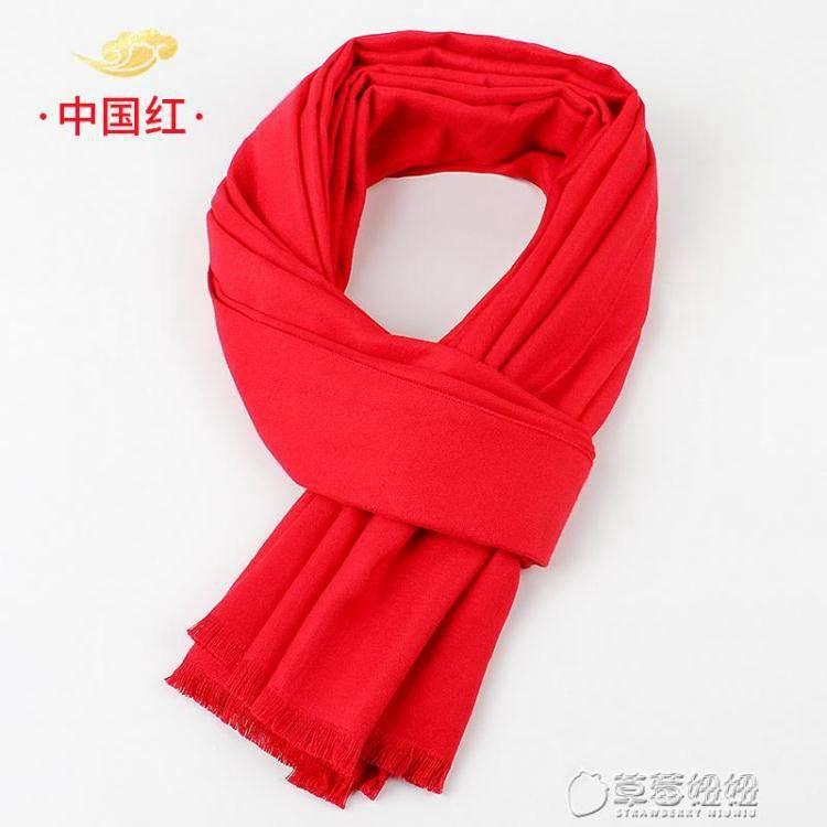大紅色圍巾女冬季長款披肩中國紅年會百搭兩用加厚保暖韓版男圍脖