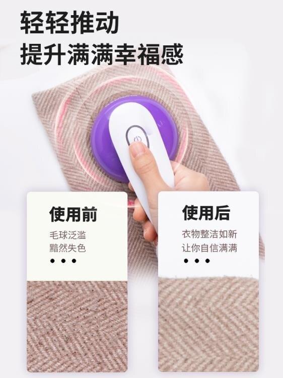 毛衣服起球修剪器充電式去吸刮打除毛球器家用衣物剃毛機神器