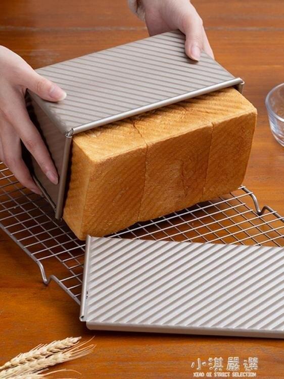 450克吐司模具帶蓋土司面包模具吐司盒子烤箱烘焙家用磨
