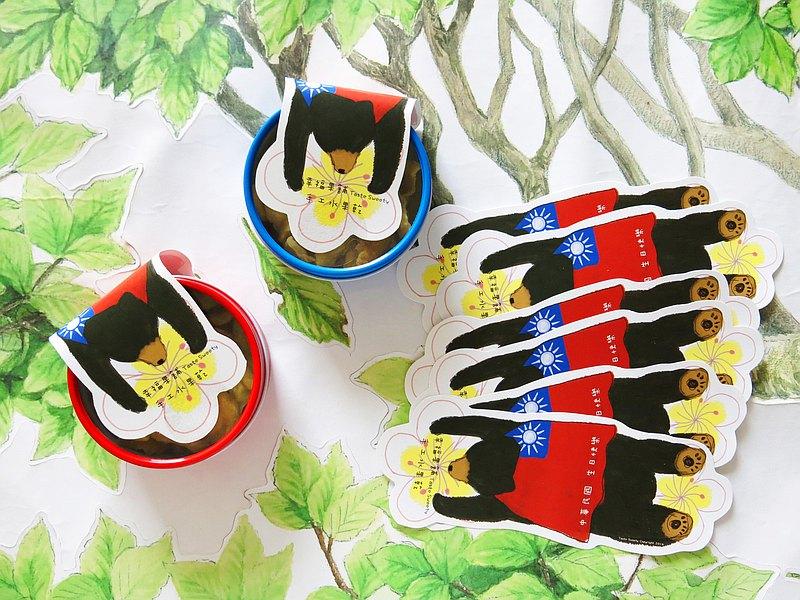 幸福果舖-國旗熊款金屬小圓盒-小巧水果乾