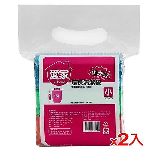 2件超值組 OP 愛家清潔垃圾袋 ( 小 )【愛買】