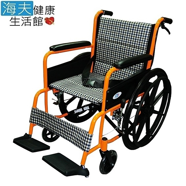 【海夫】富士康 鋁合金 雙層不折背 輕型輪椅 (FZK-2B 橘骨)