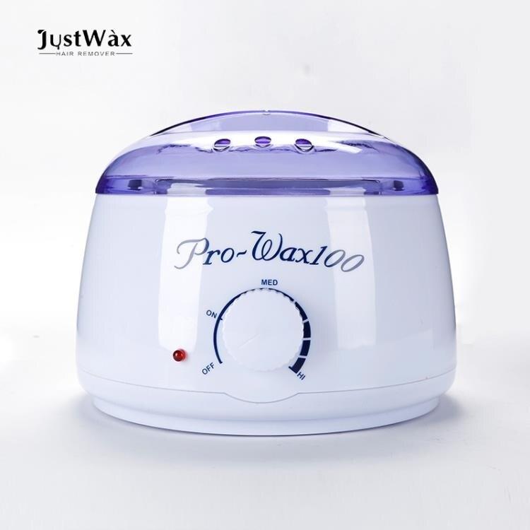 pro-wax100 熱蠟機融蠟機脫毛蠟機 巴拿芬美容加熱器蠟療儀蠟療機110V『』