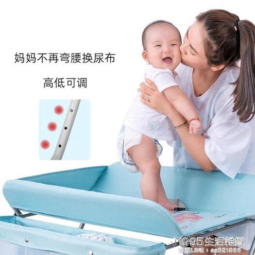 尿布臺嬰兒護理臺新生兒寶寶換尿布臺按摩撫觸可摺疊洗澡臺多功能 1995生活雜貨NMS