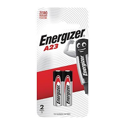 勁量  汽車遙控器電池A23 (2入)