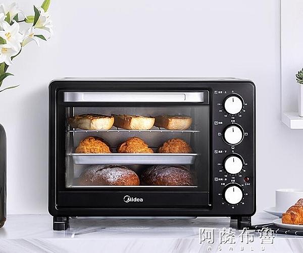 烤箱 美的多功能電烤箱家用烘焙蛋糕迷你全自動大容量烤箱特價一體機 MKS阿薩布魯