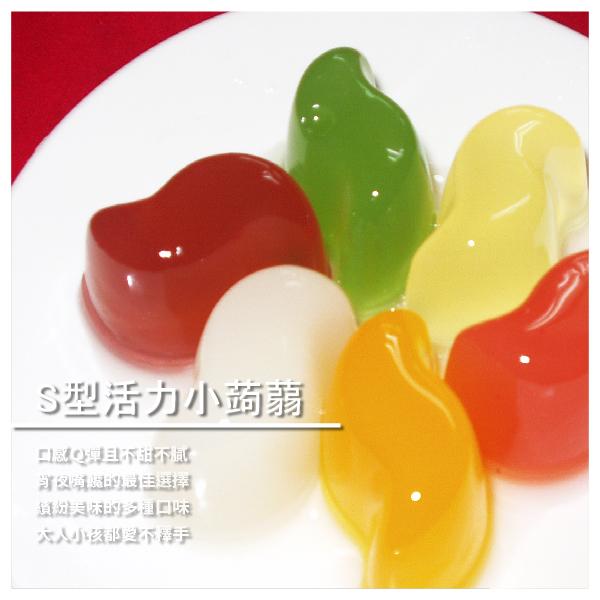 【九份黃媽媽蒟蒻專賣店】S型活力小蒟蒻 大圓筒