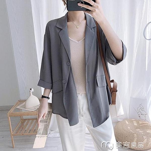 小西裝外套韓版薄款雪紡小西裝外套女七分袖寬鬆年春季新款垂感西服上衣 麥吉良品