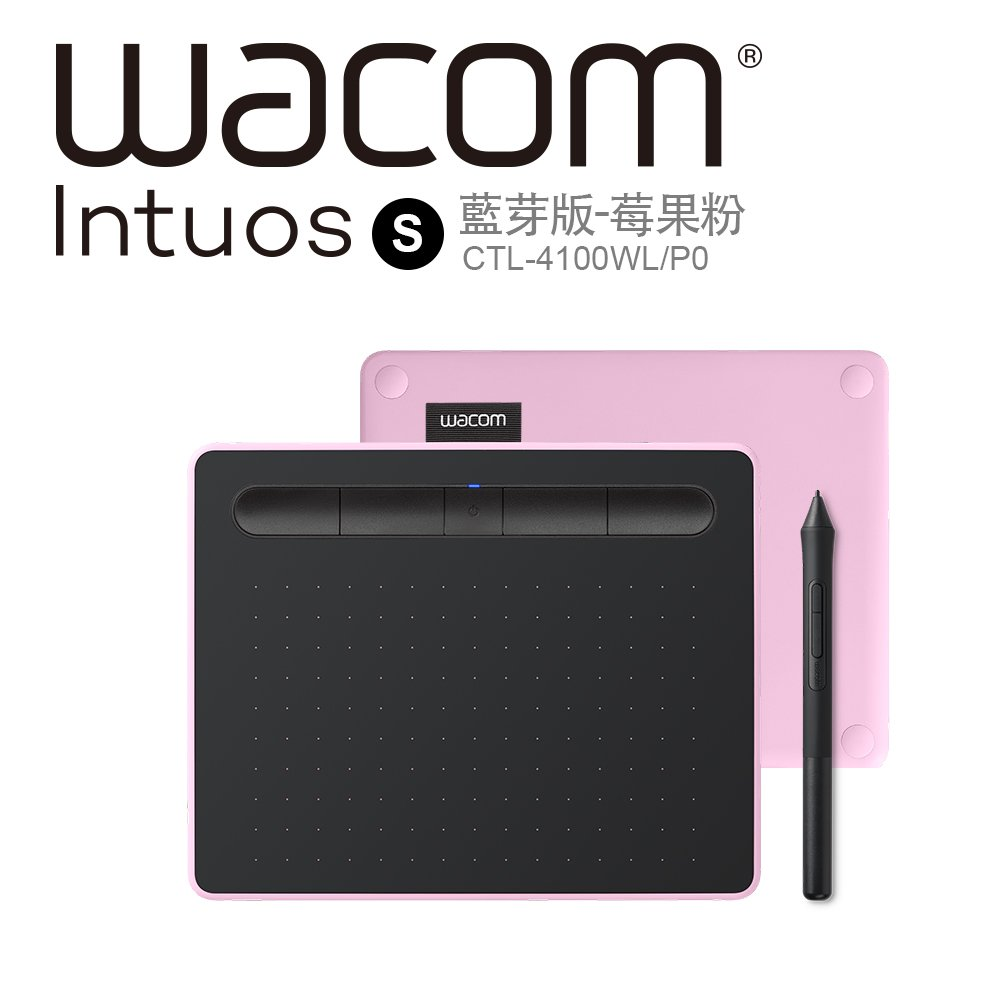 ◆快速到貨◆(福利品)Wacom Intuos Comfort Small 繪圖板 (藍牙版)(粉紅)