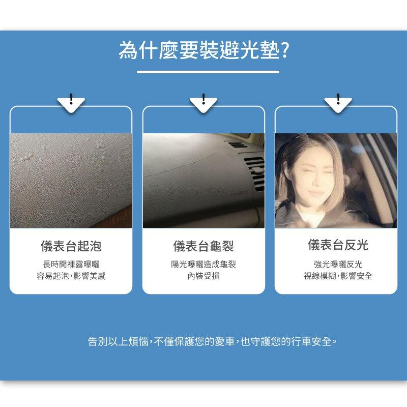 9Ap【免運】妮荳細緻皮避光墊Nissan sentra 331 341 HV CE M1 Tiida A32