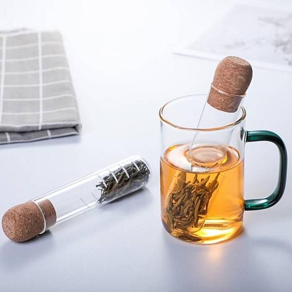 [拉拉百貨]試管造型泡茶器 濾茶器 玻璃泡茶器 茶漏 耐熱 玻璃 創意 造型