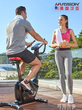 動感單車 美國漢臣HARISON健身車家用靜音動感單車室內運動自行車器材 卡洛琳 領券下定更優惠