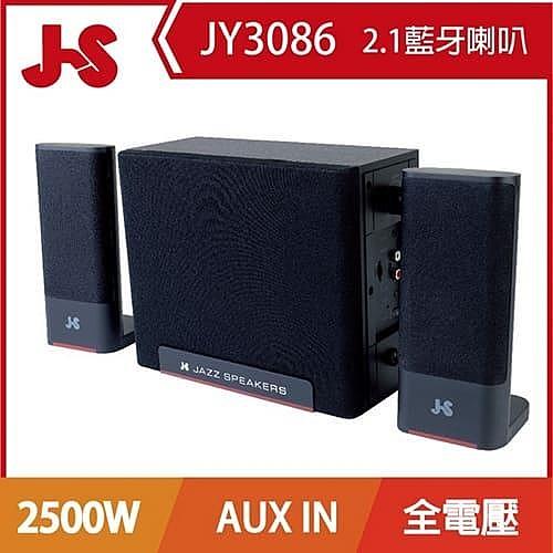 JS 2.1藍牙無線喇叭 JY3086