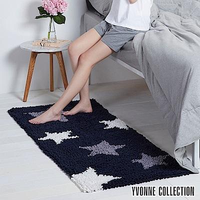 Yvonne Collection法蘭絨閃亮長方形地墊-丈青
