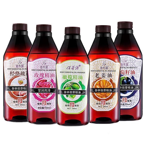 5瓶裝美容院用品佰芳源玫瑰精油推拿開背身體刮痧按摩油基礎油護膚面部
