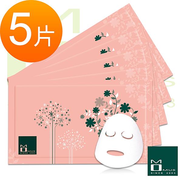 MOMUS~傳明酸極限美白面膜(袋裝5片)【天使愛美麗】