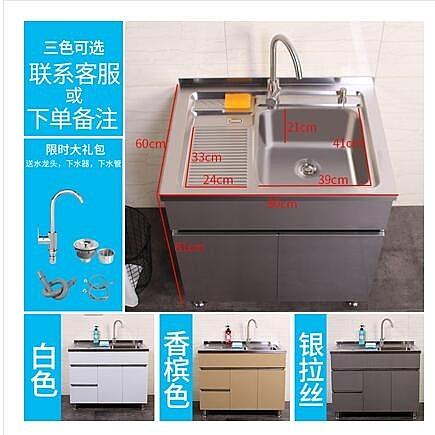 廚房水槽洗菜池304不銹鋼洗衣櫃洗手盆洗手池洗臉盆櫃組合落地櫃YYS