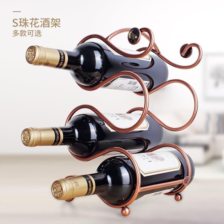 創意歐式紅酒架擺件現代簡約簡易葡萄酒瓶架子酒櫃裝飾品擺件   WD
