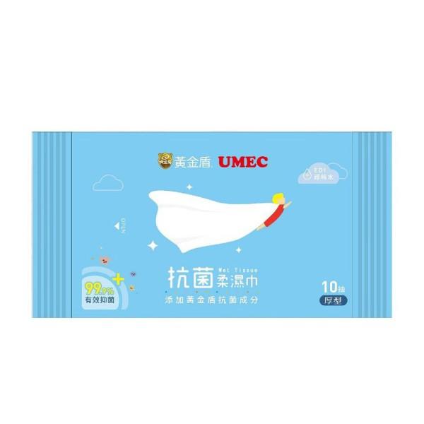 黃金盾 抗菌柔濕巾10抽36入(箱購)【麗兒采家】