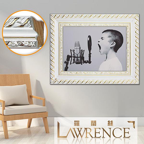 【Lawrence羅蘭絲】琺瑯白實木相框8x10吋 木框 照片框 相片框 客製-738