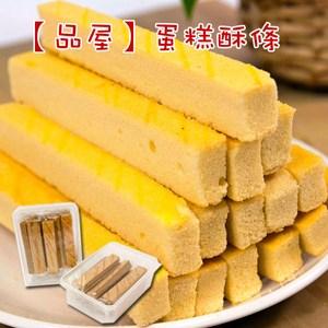品屋.蛋糕酥條4盒組(兩口味可選:原味  黑糖)-原味2+黑糖2