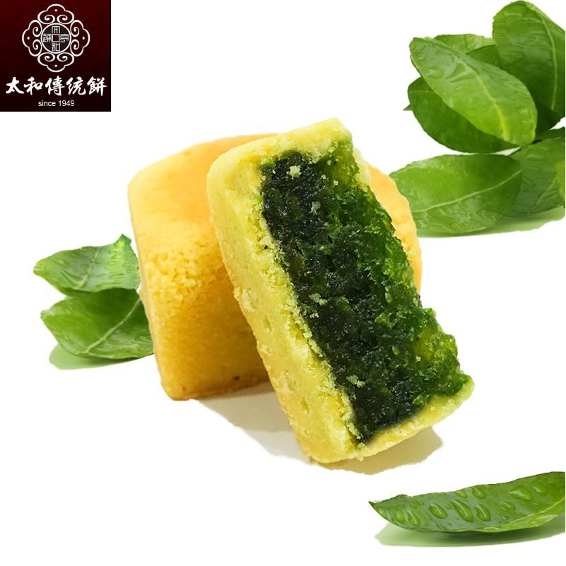 【太和傳統餅】 綠茶水果酥 6入/盒