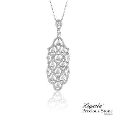 大東山珠寶 孔雀之羽 璀璨晶鑽純銀項鍊