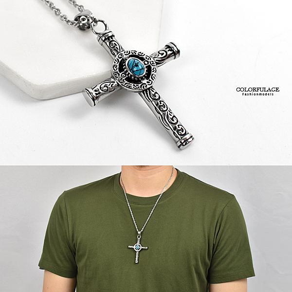 十字架項鍊 鋼製圖騰刻紋綠珠NB994