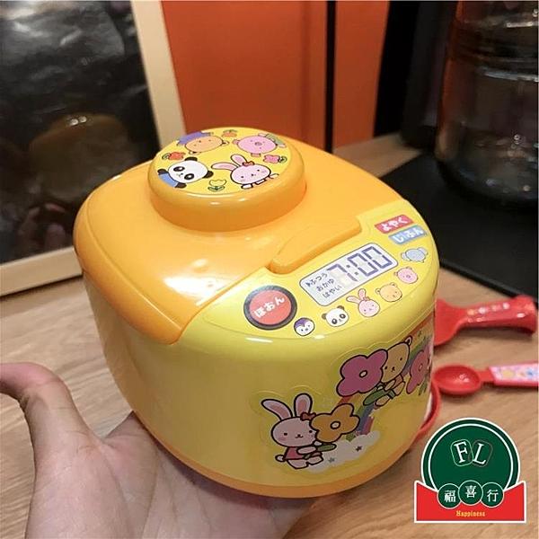 仿真廚房電飯煲兒童過家家玩具兒童迷你電飯鍋【福喜行】