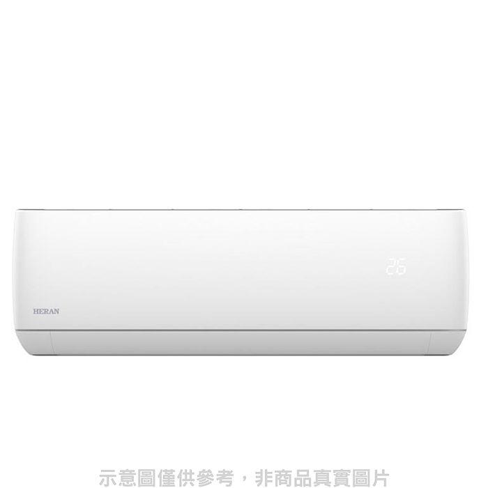 HERAN禾聯  13坪  變頻冷暖分離式冷氣  HI-GK80H/HO-GK80SH