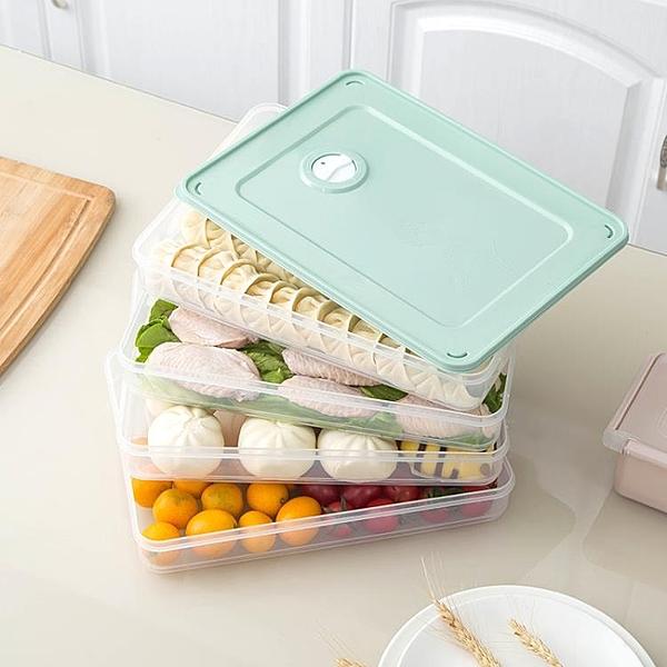 餃子盒凍餃子家用冰箱速凍水餃盒餛飩專用雞蛋保鮮收納盒多層托盤【快速出貨八折】