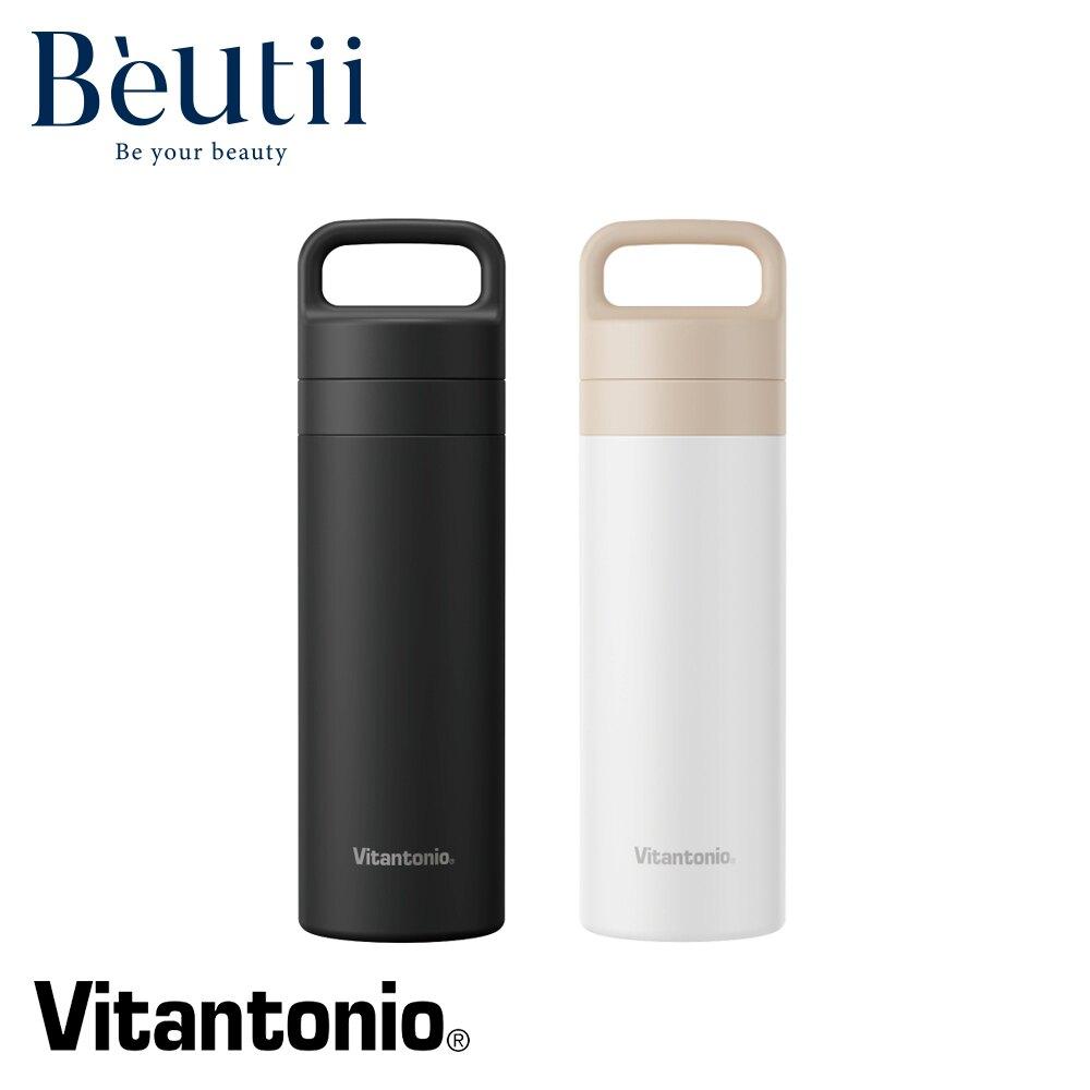 Vitantonio 不鏽鋼雙層咖啡濾壓保溫瓶 兩色可選