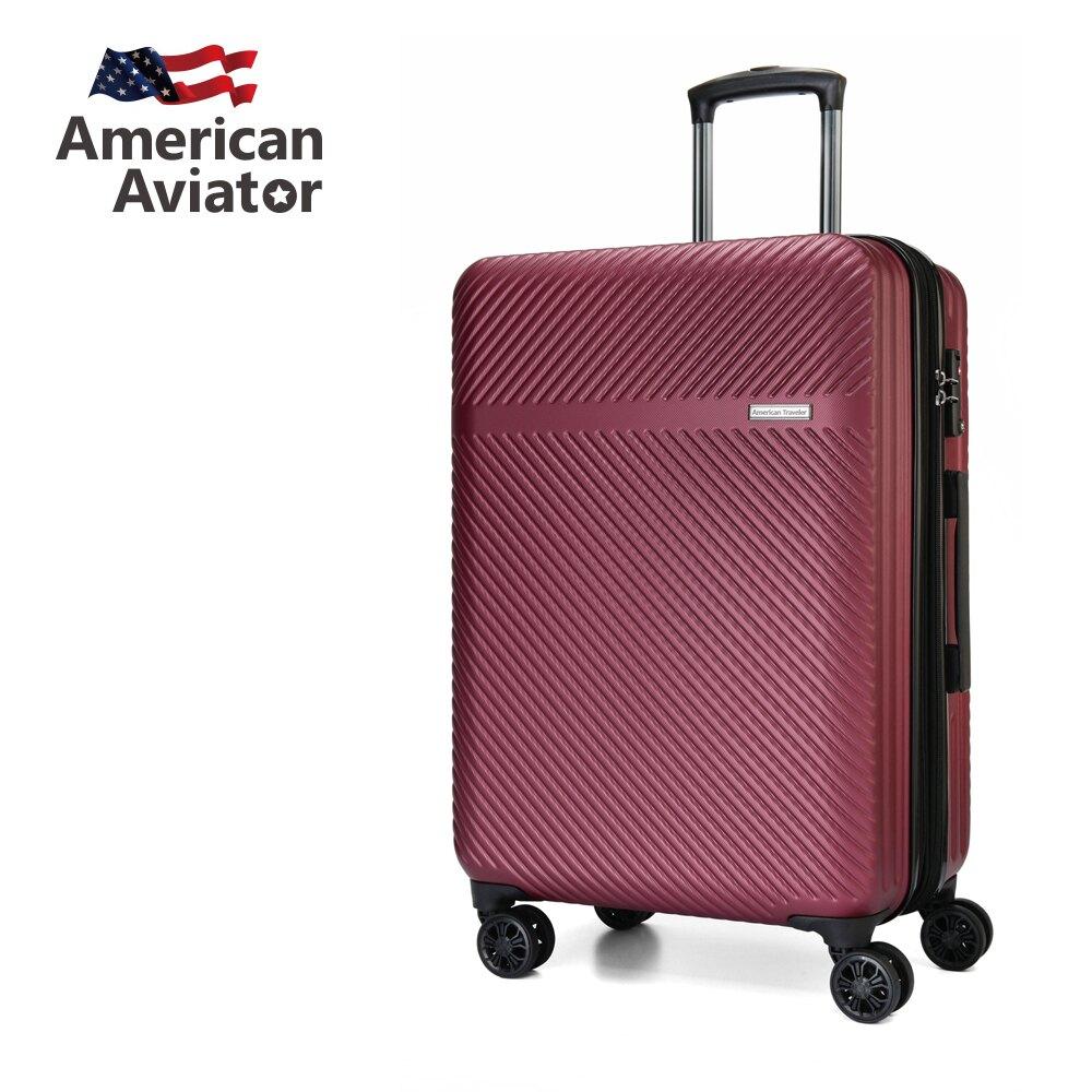 American Aviator 米蘭超輕防刮行李箱 25吋 鐵灰 旅行箱 登機箱 飛機箱 出國 旅遊 出差 耐摔 三防
