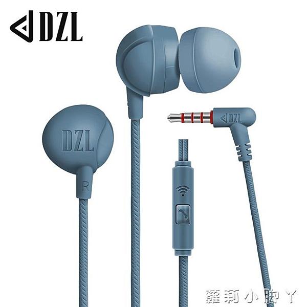DZL入耳式重低音有線 耳機通用男女L彎型游戲吃雞耳麥適用于 蘿莉小腳丫