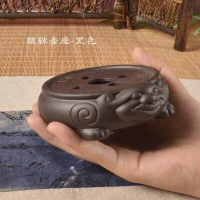 茶壺墊托 紫砂茶墊養壺盤茶壺墊壺托壺承茶壺底座承壺托貔貅幹泡盤『SS3083』