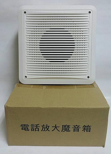 廣播音響 (客製化)電話鈴聲放大器.卡鐘擴音器.魔音箱. 電腦擴音喇叭(維修保固兩年)定製品