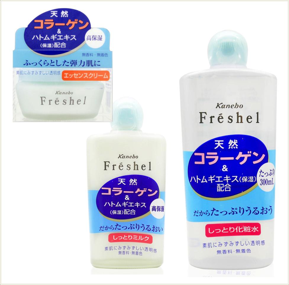 KANEBO 佳麗寶  Freshel 保濕美容乳液 120ml/保濕美容化妝水(滋潤) 300 ml/營養霜 50g
