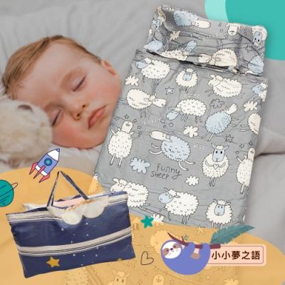 夢之語 頂級涼感天絲兒童兩用鋪棉睡袋【小睡羊羊】幼兒園必備