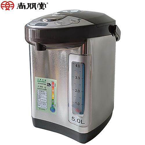 SPT尚朋堂  5L電熱水瓶  SP-EVF50
