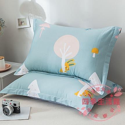 枕頭套 純棉枕套一對裝48X74CM枕芯內膽套全棉雙人單人兒童枕頭套【萬聖夜來臨】
