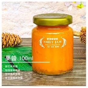 【愛蜜莉手工果醬】鮮芒果/玫瑰葡萄/檸檬鳳梨/香蕉蜜蘋果 果醬 100ml