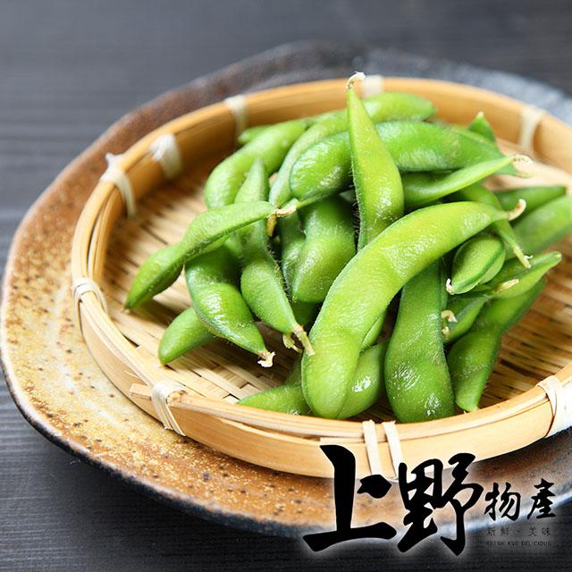 【上野物產】急凍生鮮 無調味毛豆莢(1000g土10%/包) x12包