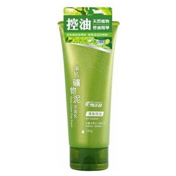 雪芙蘭 淨肌礦物泥洗面乳- 清爽控油(120g/瓶) [大買家]