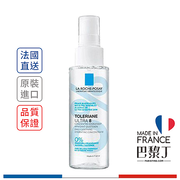 理膚寶水 多容安8效舒敏保濕噴霧 45ml La Roche-Posay【巴黎丁】台灣公司貨