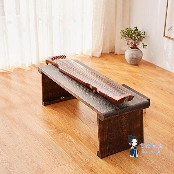 琴桌 可折疊桐木古琴桌凳便攜式禪意共鳴矮琴桌琴台古箏桌 式國學桌几T